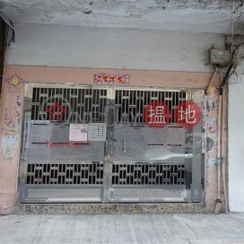 10A-11A Sun Chun Street,Causeway Bay,