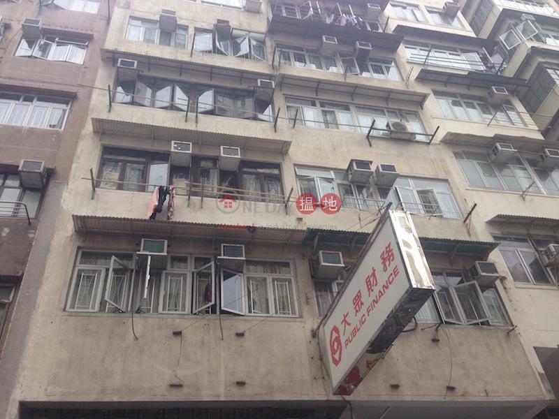 17-19 Ki Lung Street (17-19 Ki Lung Street) Prince Edward|搵地(OneDay)(2)