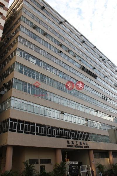 億萬工業中心 (Edwick Industrial Centre) 葵涌|搵地(OneDay)(2)