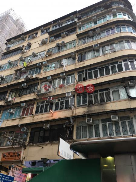 桂林街38F號 (38F Kweilin Street) 深水埗|搵地(OneDay)(2)