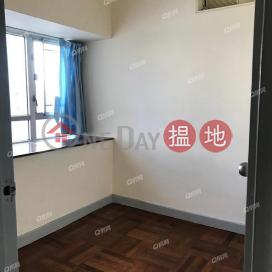 開揚遠景,地鐵上蓋,環境清靜,間隔實用《海怡半島3期美祥閣(20座)租盤》|海怡半島3期美祥閣(20座)(South Horizons Phase 3, Mei Cheung Court Block 20)出租樓盤 (XGGD656806075)_0
