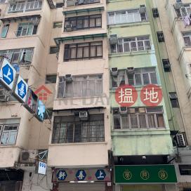 溫思勞街23號,紅磡, 九龍