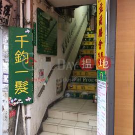 126 Shau Kei Wan Road,Sai Wan Ho, Hong Kong Island
