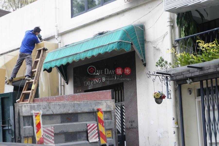 Tai Hing Building (Tai Hing Building) Soho|搵地(OneDay)(3)
