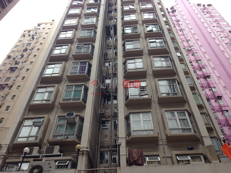 順安大廈 (Shun On Building) 旺角|搵地(OneDay)(2)