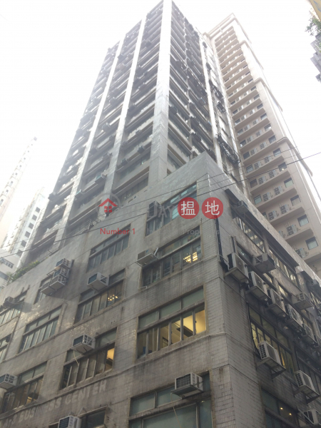 88 Commercial Building (88 Commercial Building) Sheung Wan|搵地(OneDay)(1)
