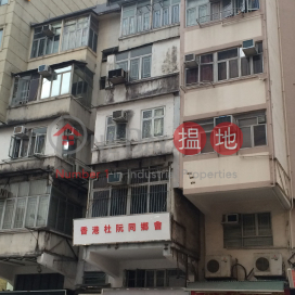 154 Tai Nan Street,Sham Shui Po, Kowloon