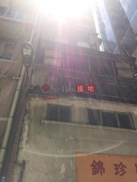 西源里21號 (21 Sai Yuen Lane) 西營盤|搵地(OneDay)(2)