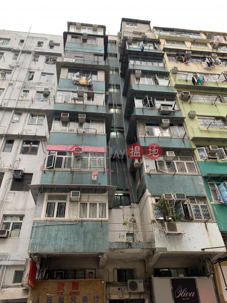 33 Ha Heung Road (33 Ha Heung Road) To Kwa Wan|搵地(OneDay)(1)