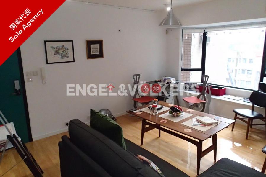 銅鑼灣兩房一廳筍盤出售 住宅單位 大坑道1號(1 Tai Hang Road)出售樓盤 (EVHK87751)