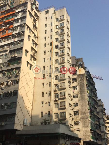 Ridon Building (Ridon Building) Sham Shui Po 搵地(OneDay)(1)