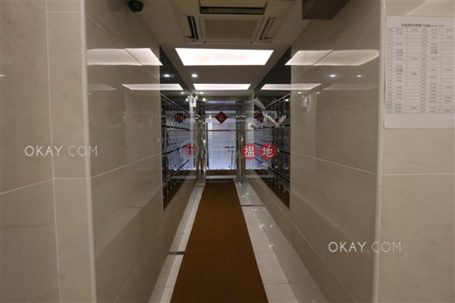 Popular 1 bedroom on high floor with racecourse views | Rental | 7-9 Wong Nai Chung Road | Wan Chai District Hong Kong, Rental HK$ 20,000/ month