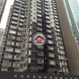 興漢大廈 (Hing Hon Building) 東區英皇道26-36號 - 搵地(OneDay)(2)