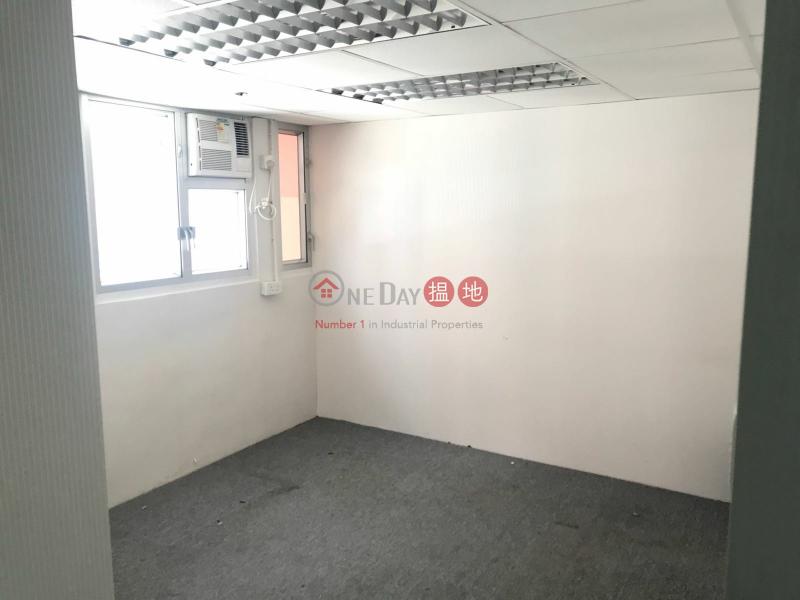 HK$ 29M, Hewlett Centre Kwun Tong District | 54, Hoi Yuen Road,Hewlett Centre