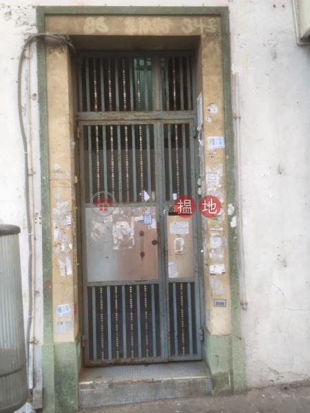 翠鳳街34-36號 (34-36 Tsui Fung Street) 慈雲山|搵地(OneDay)(2)