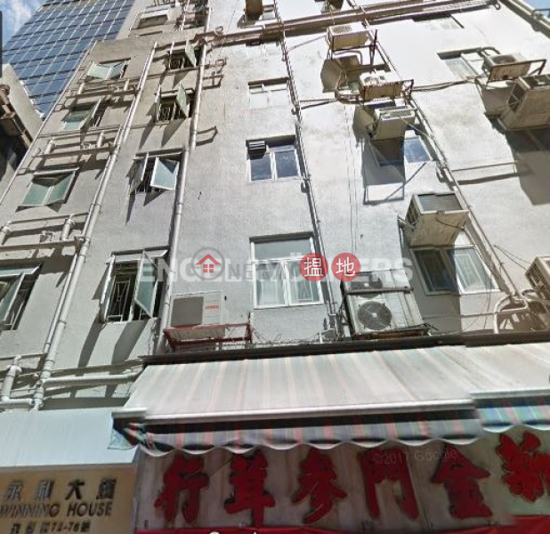 2 Bedroom Flat for Rent in Soho, Winning House 永寧大廈 Rental Listings | Central District (EVHK97289)