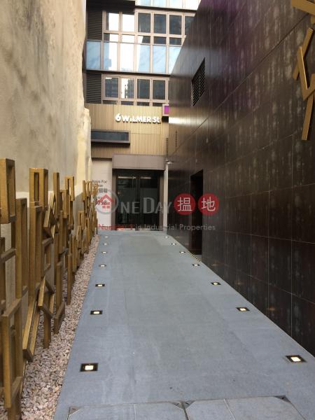 6 Wilmer Street (6 Wilmer Street) Sai Ying Pun|搵地(OneDay)(1)