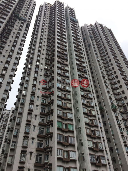 Mayfair Gardens | Block 7 (Mayfair Gardens | Block 7) Tsing Yi|搵地(OneDay)(2)