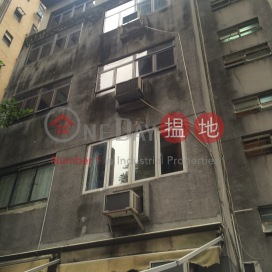 4 Chico Terrace,Mid Levels West, Hong Kong Island