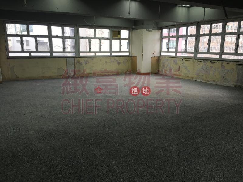 車場,內廁,交通方便|黃大仙區六合工業大廈(Luk Hop Industrial Building)出租樓盤 (28715)