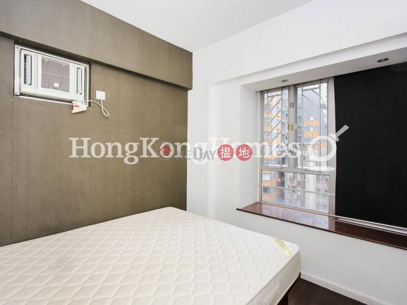 The Bonham Mansion Unknown, Residential, Rental Listings, HK$ 24,000/ month