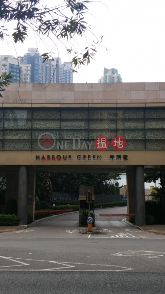 Tower 1 Harbour Green (Tower 1 Harbour Green) Tai Kok Tsui|搵地(OneDay)(5)