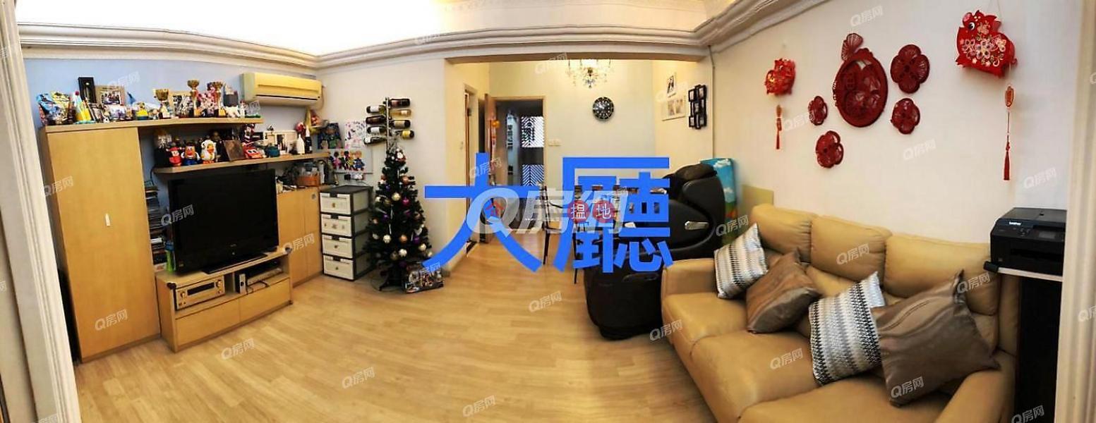 利興大樓-中層|住宅|出租樓盤HK$ 19,000/ 月