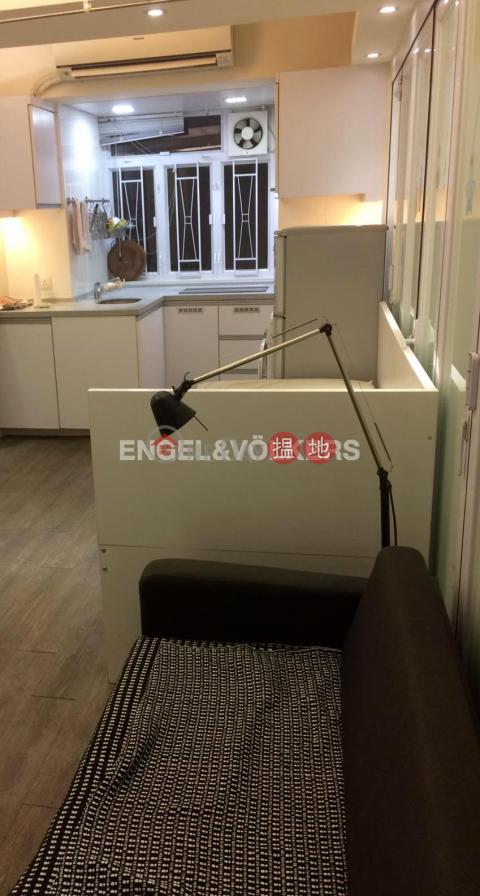 Studio Flat for Sale in Soho|Central DistrictNew Central Mansion(New Central Mansion)Sales Listings (EVHK89851)_0