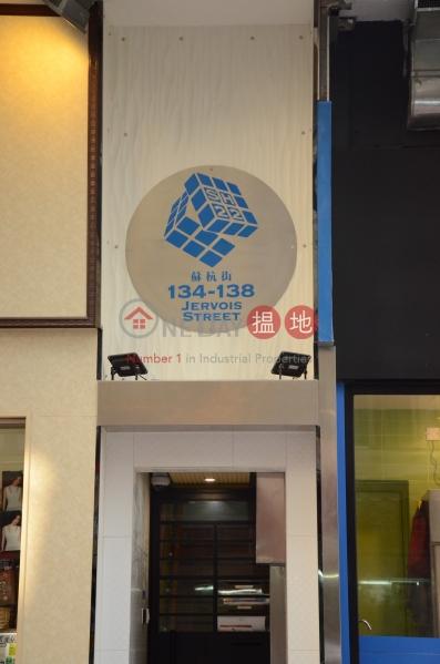 蘇杭街136號 (136 Jervois Street) 上環|搵地(OneDay)(1)