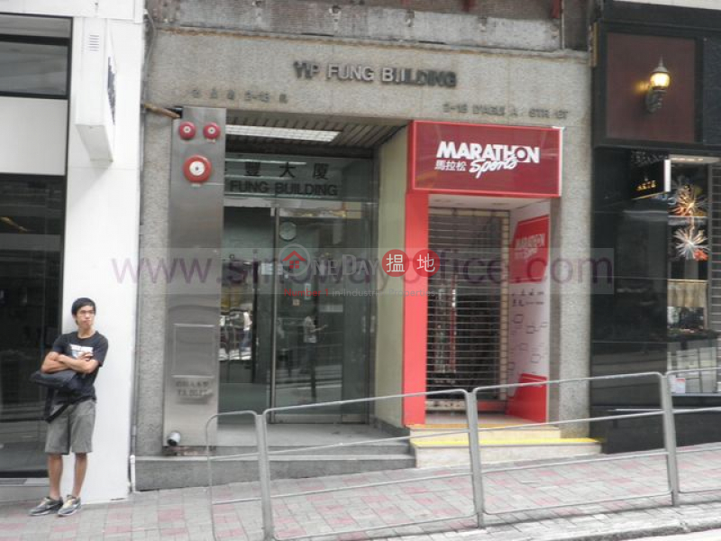640sq.ft Office for Rent in Central, Yip Fung Building 業豐大廈 Rental Listings | Central District (H000348159)