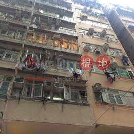 91號 大興大廈,北角, 香港島