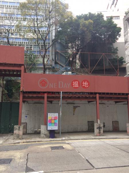 150 Queen\'s Road West (150 Queen\'s Road West) Sheung Wan|搵地(OneDay)(1)