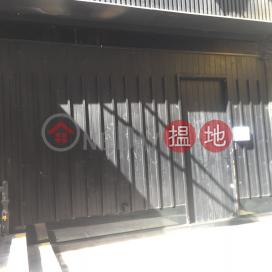 卑利街51號,蘇豪區, 香港島
