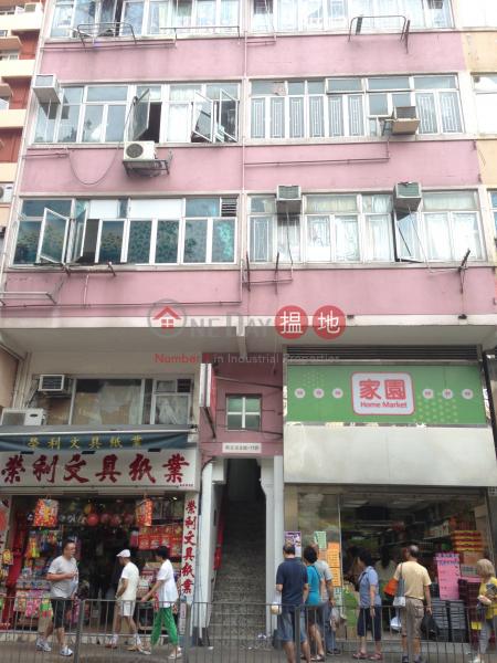 9 Nam On Street (9 Nam On Street) Shau Kei Wan 搵地(OneDay)(2)