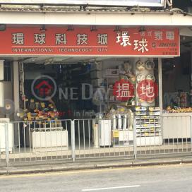 25 Kuk Ting Street|谷亭街25號