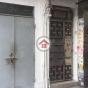 福星樓 (Fuk Sing Building) 元朗大陂頭徑14-24號|- 搵地(OneDay)(2)