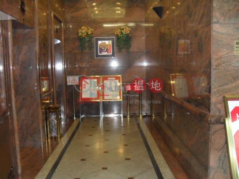 京貿中心|觀塘區京貿中心(Capital Trade Centre)出租樓盤 (lcpc7-05985)_0