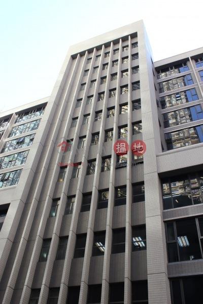 Metex House (Metex House) Tsuen Wan East|搵地(OneDay)(2)
