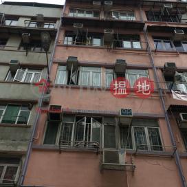 1078 Canton Road,Mong Kok, Kowloon