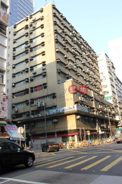 榮吉工業大廈 (Wing Kut Industrial Building) 長沙灣|搵地(OneDay)(4)