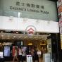 Chuang\'s London Plaza (Chuang\'s London Plaza) Yau Tsim Mong 搵地(OneDay)(3)