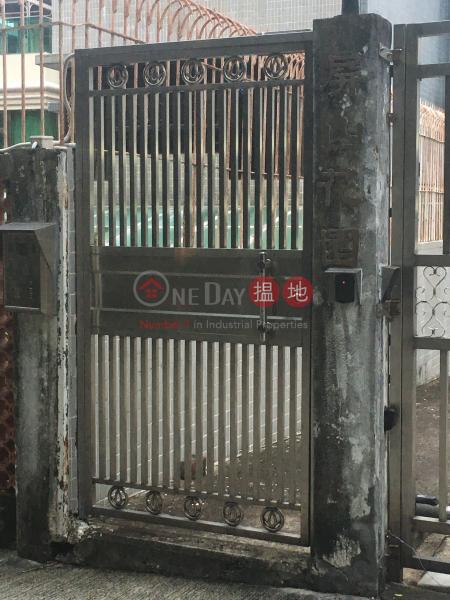 Ping Shan Garden Block 5 (Ping Shan Garden Block 5) Yuen Long|搵地(OneDay)(3)