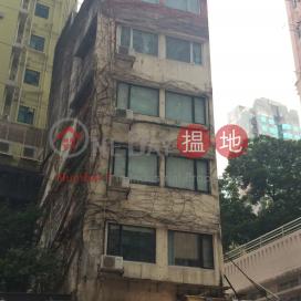 皇后大道西40號,上環, 香港島