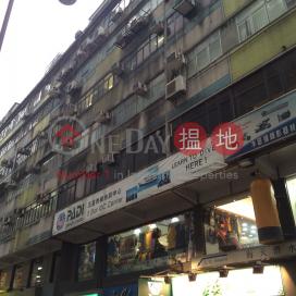 Anson House,Tsim Sha Tsui, Kowloon
