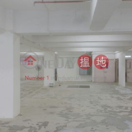 GOOD|Tuen MunYick Shiu Industrial Building(Yick Shiu Industrial Building)Rental Listings (LAMPA-8897642286)_0