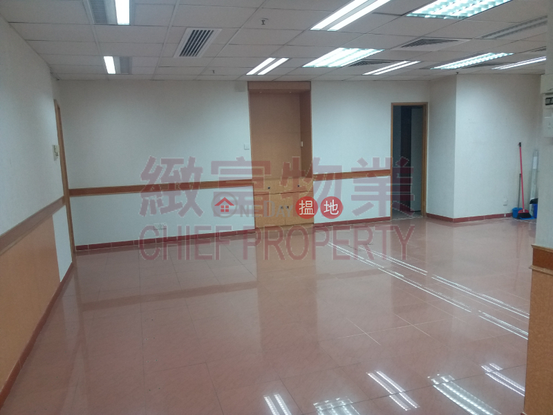 Property Search Hong Kong | OneDay | Industrial | Rental Listings New Tech Plaza