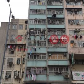 221 Lai Chi Kok Road|荔枝角道221號