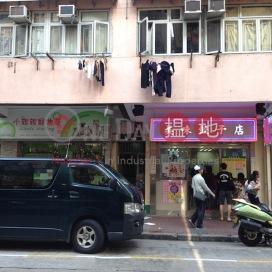 74 Tai Nan Street,Prince Edward, Kowloon