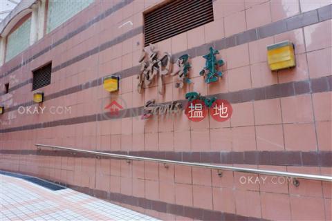 3房2廁,極高層《御景臺出租單位》|御景臺(Scenic Rise)出租樓盤 (OKAY-R77524)_0