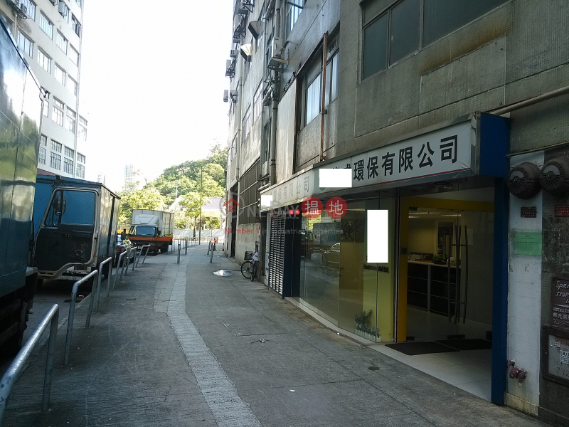 Property Search Hong Kong | OneDay | Industrial | Sales Listings | Pahsang Ind Bldg.